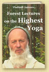 Forest Lectures on the Highest Yoga