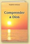 Comprender a Dios